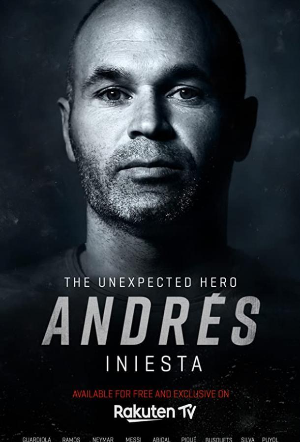 Андрес Иньеста: нежданный герой
