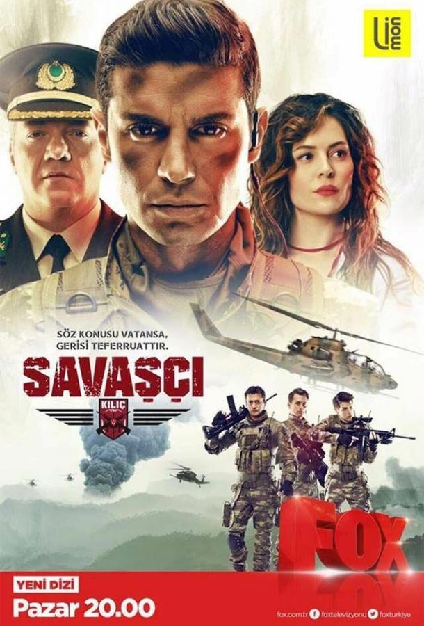 Сериал Воин / Savasci (Warrior) (2017) смотреть онлайн 1-4 сезон