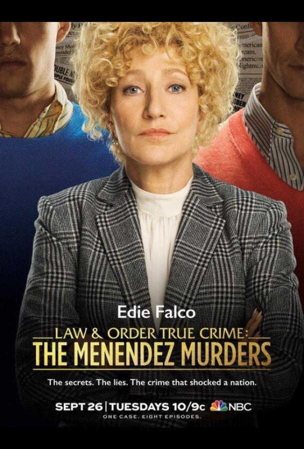Закон и порядок: Настоящее преступление сериал (2017)