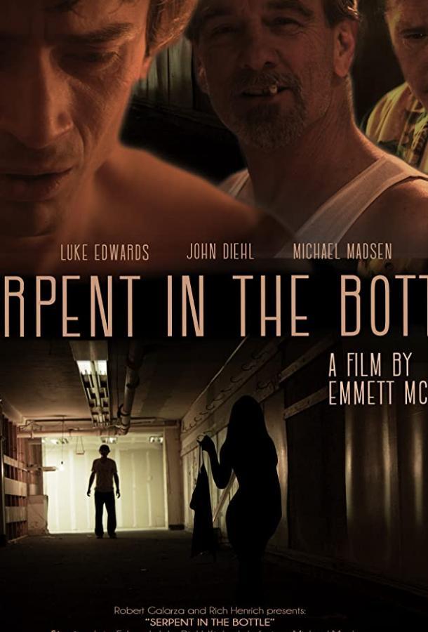 Serpent in the Bottle () смотреть онлайн в хорошем качестве