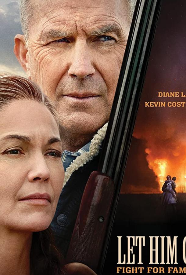 Кровные узы фильм (2020)
