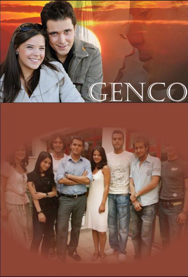 Ангел хранитель / Genco (2007) смотреть онлайн 1 сезон