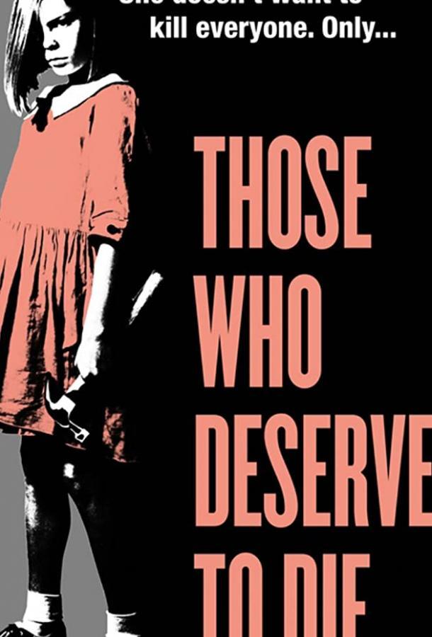 Заслужившие смерть / Those Who Deserve to Die (2019) смотреть онлайн