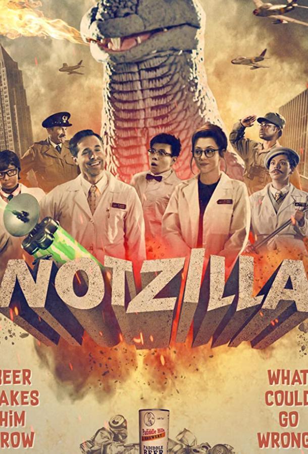 Негадзилла / Notzilla (2019) смотреть онлайн