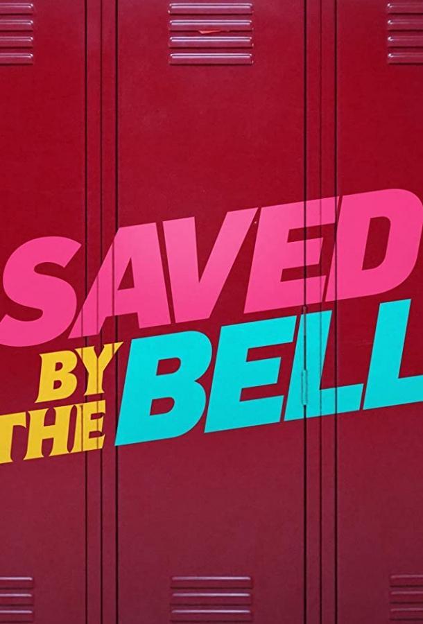 Сериал Спасённые звонком (2020) смотреть онлайн 1 сезон