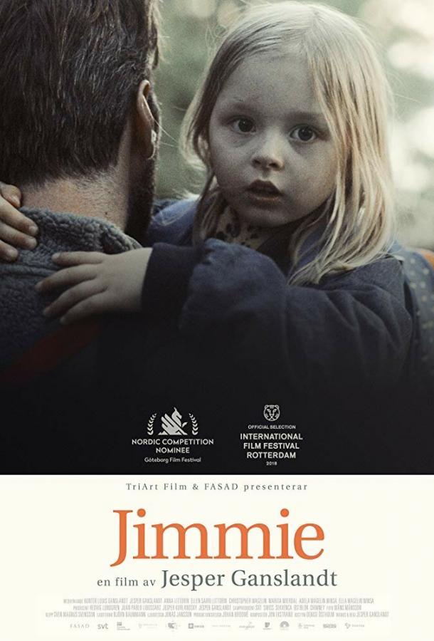Джимми фильм (2018)