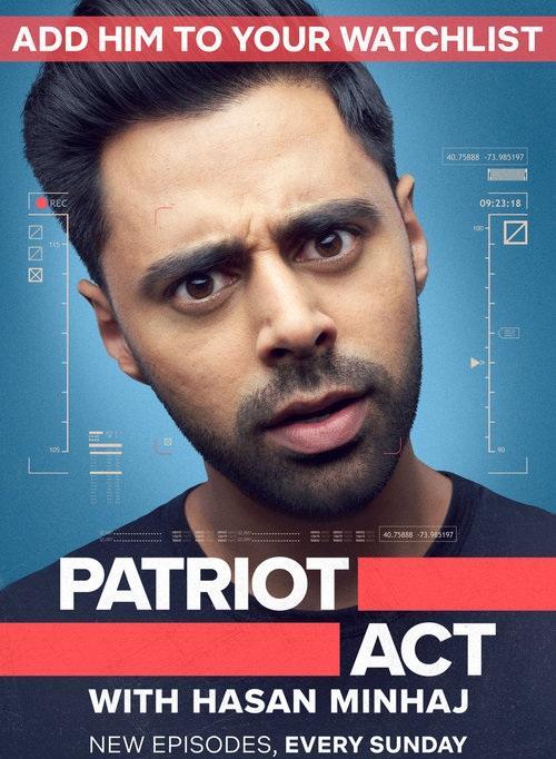 Патриотический акт с Хасаном Минхаджем / Patriot Act with Hasan Minhaj (2018)