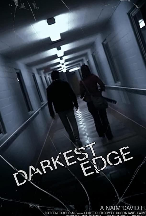 На краю сознания/Darkest Edge