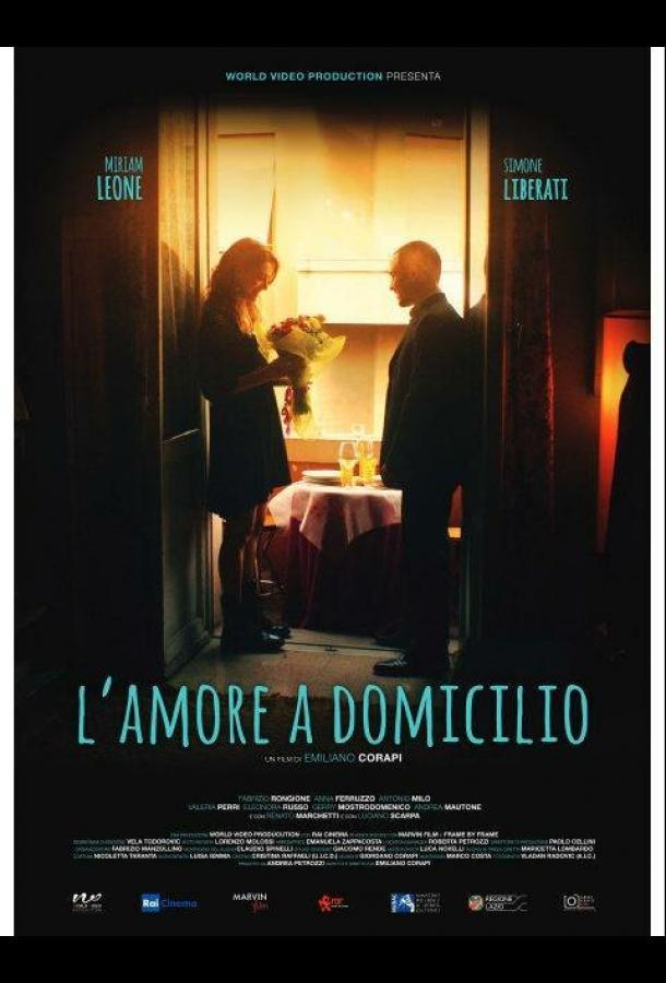 Любовь под домашним арестом/L'amore a domicilio