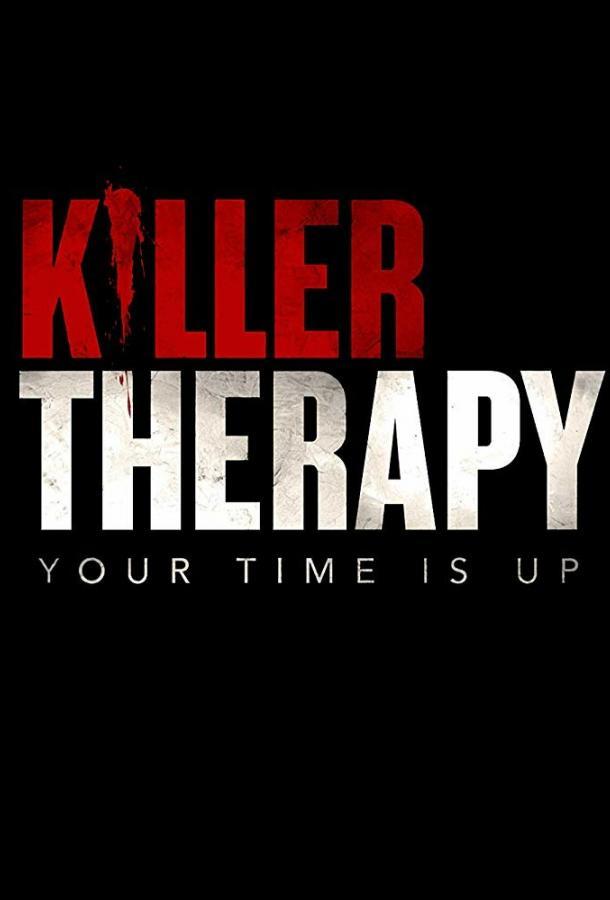 Терапия для убийцы/Killer Therapy