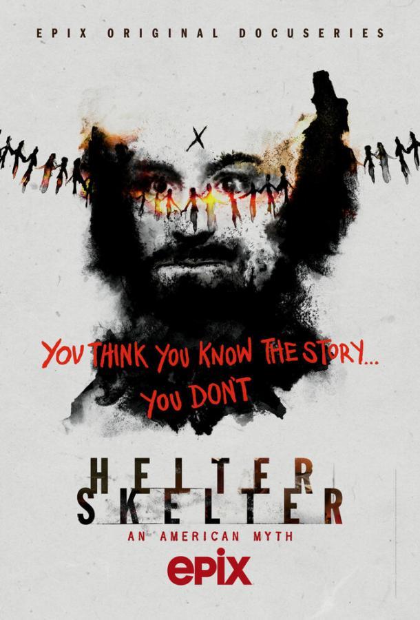Helter Skelter: Американский миф / Helter Skelter (2020)