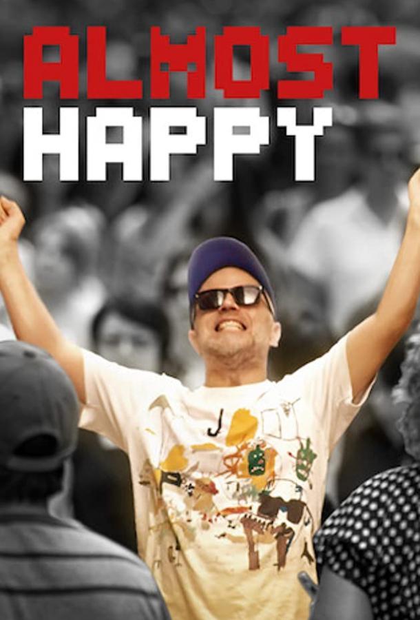Почти счастлив