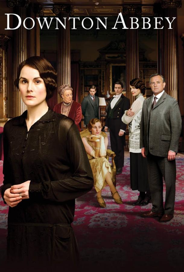 Аббатство Даунтон / Downton Abbey 2010