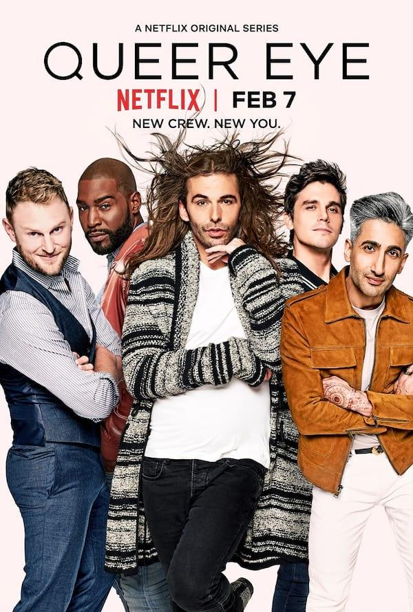 Натурал глазами гея (2018)