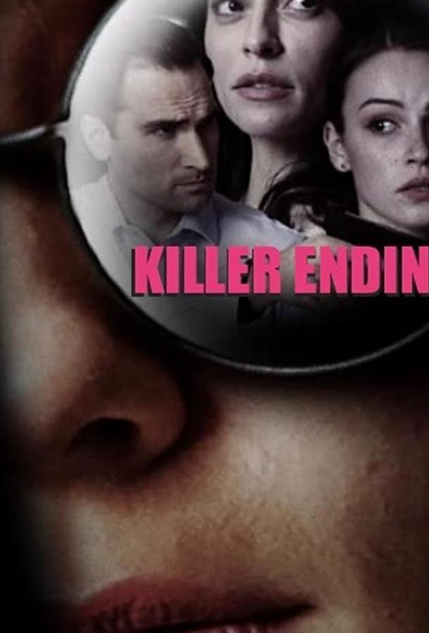 Killer Ending (ТВ)
