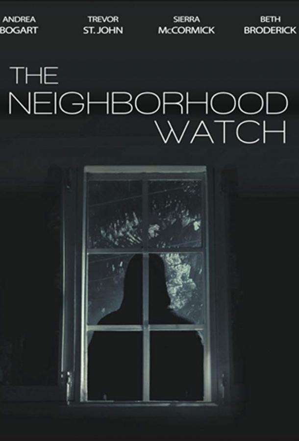 Соблазненная соседом  (2018).