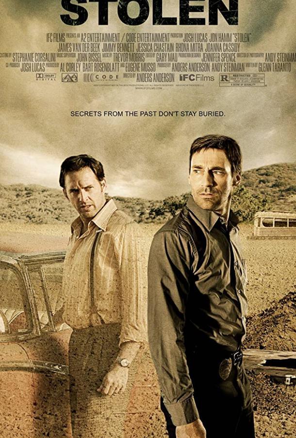 Мальчик в коробке фильм (2009)