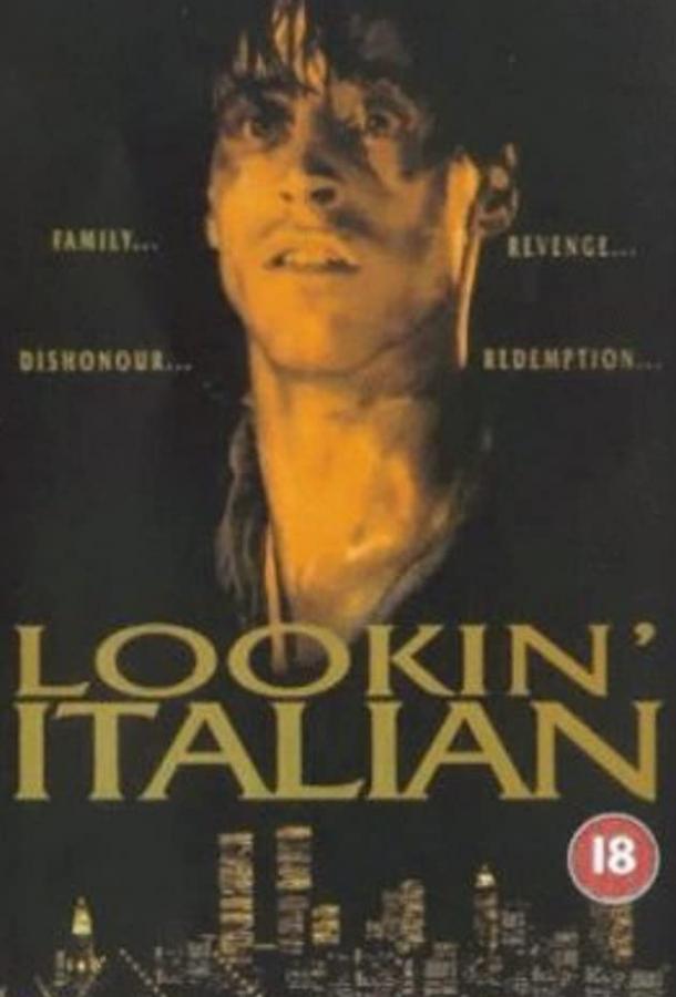 Итальянская мафия