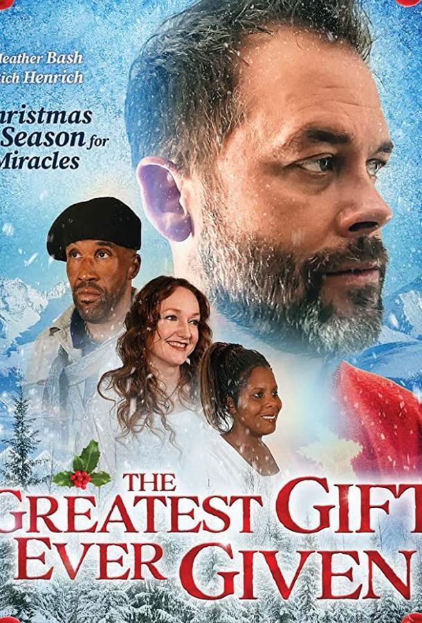 Самый лучший подарок на Рождество (2020) смотреть онлайн