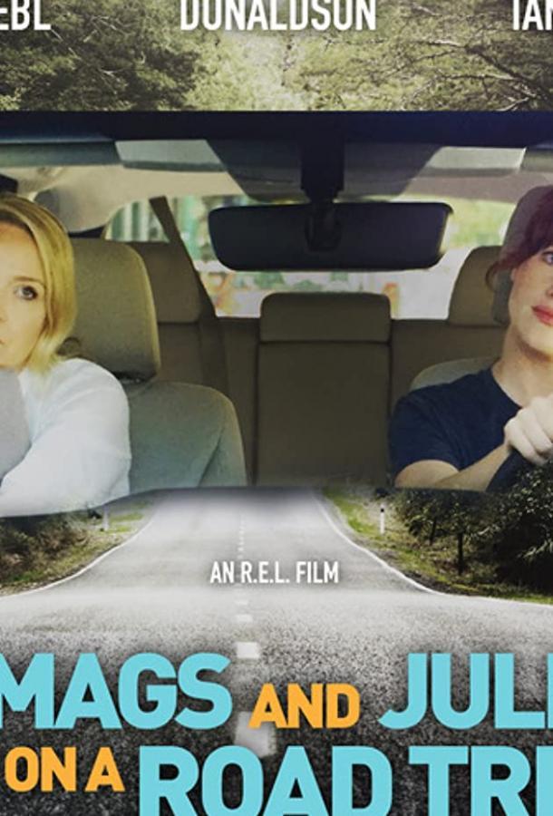 Мэгс и Джули едут в путешествие (2020) смотреть онлайн