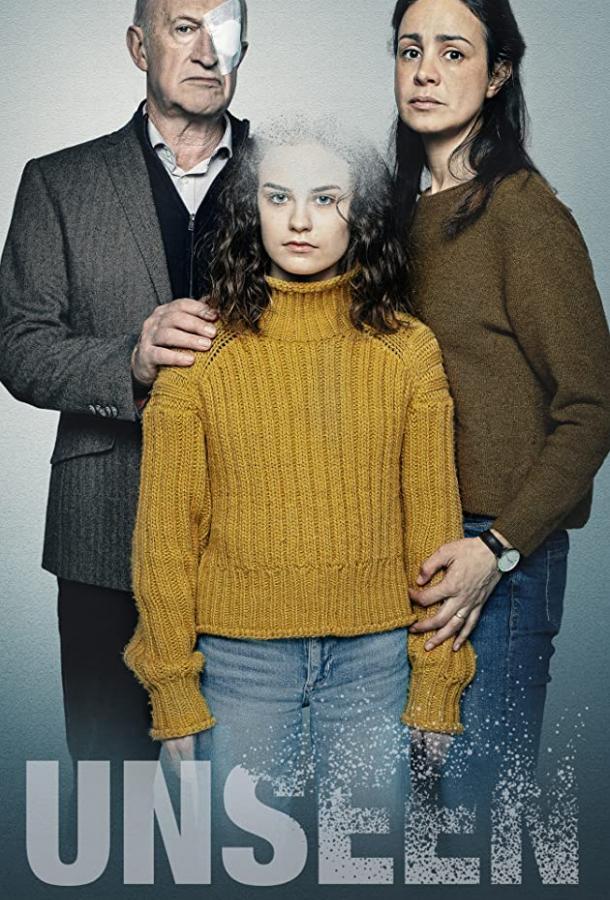 Сериал Невидимые (2020) смотреть онлайн 1 сезон