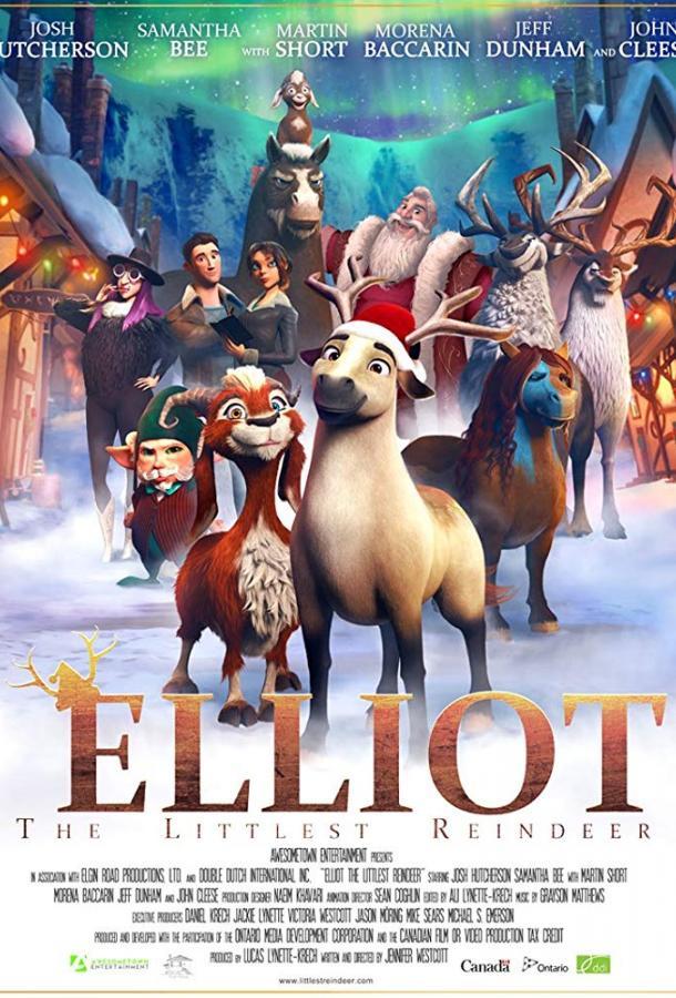 Эллиот  (2018).
