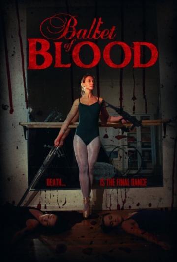 Кровавый балет