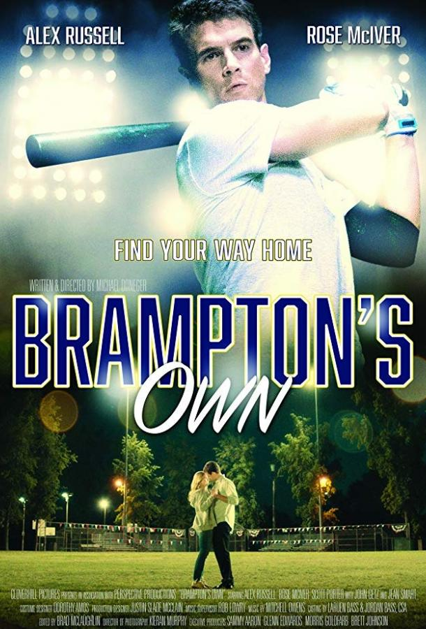 Брэмптонский игрок