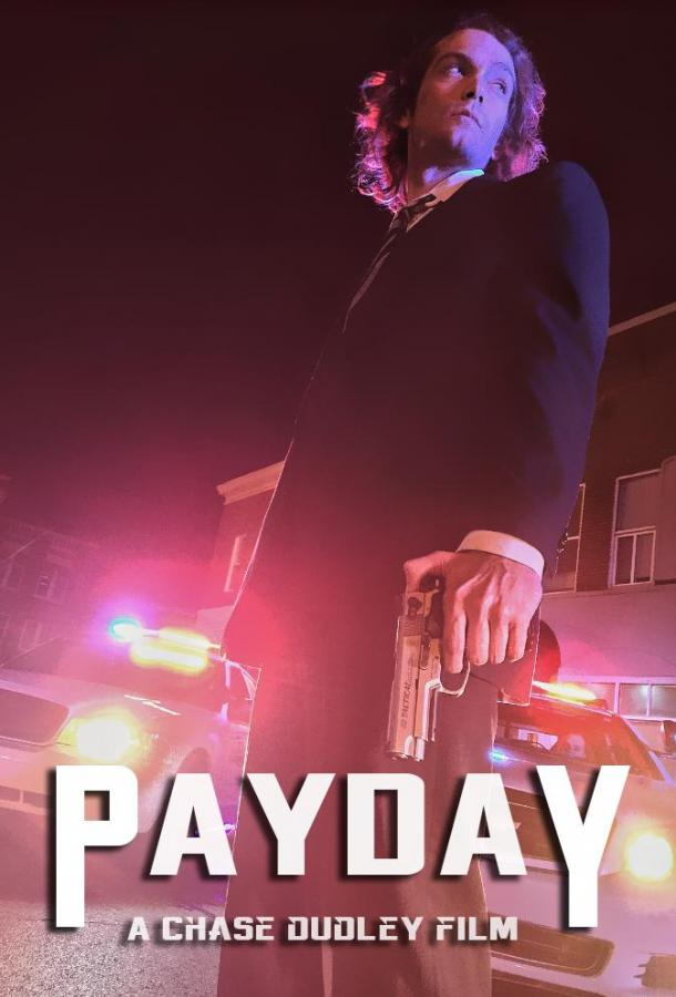 День расплаты  (2018).