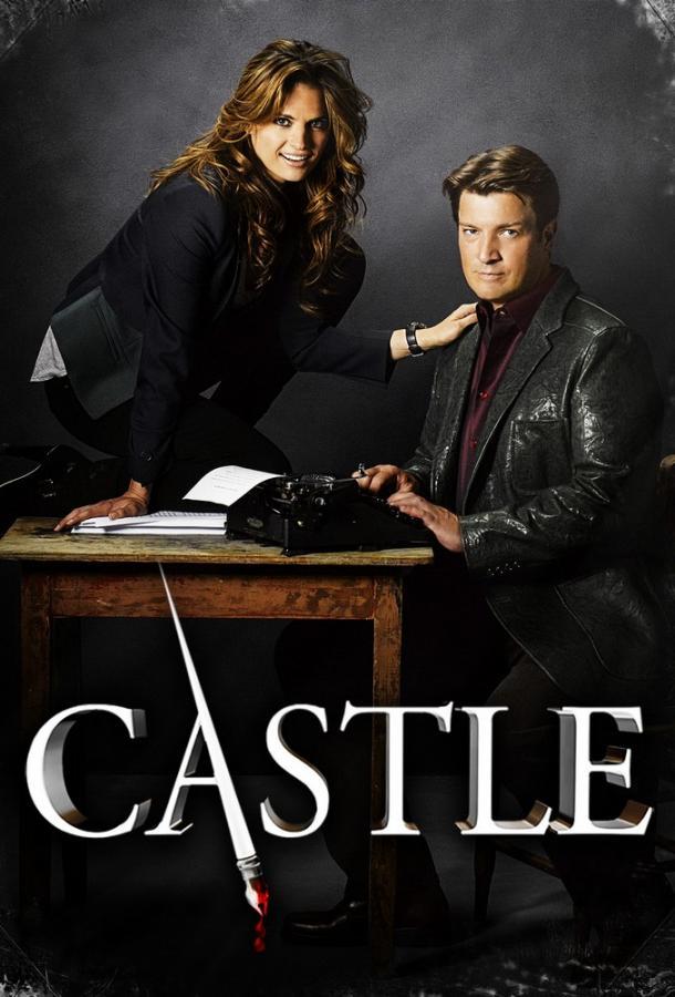 Касл / Castle 2009  8 сезон 23 серия