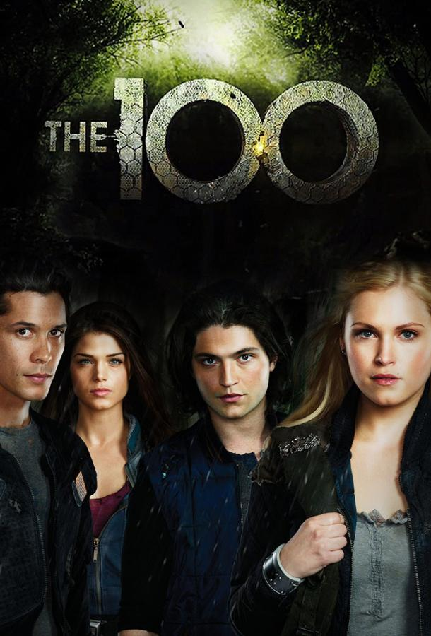 Сотня / The 100 2014  7 сезон 5 серия