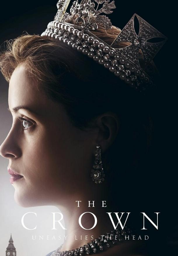 Корона / The Crown 2016