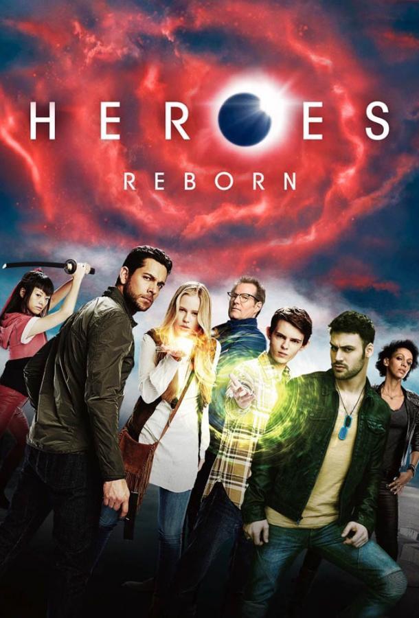 Герои: Возрождение / Heroes Reborn 2015  1 сезон 13 серия
