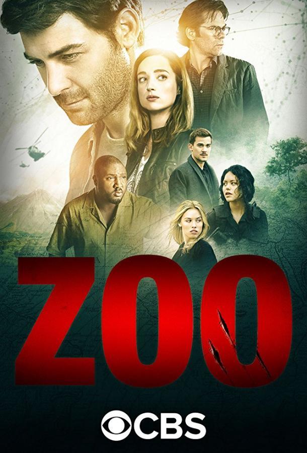 Зверинец / Zoo (2015)