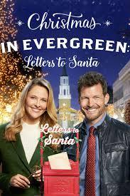 Рождество в Эвергрине: Письма Санте