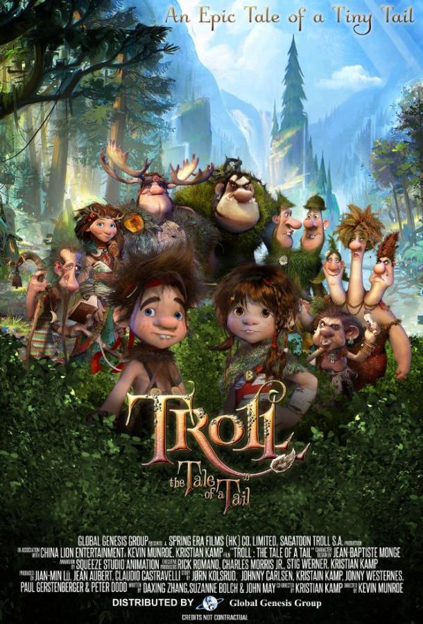 Тролль: История с хвостом / Troll: The Tale of a Tail  2018