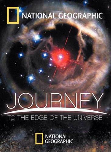 Путешествие на край Вселенной 2008