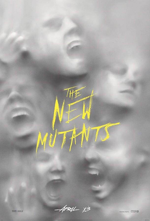 Новые мутанты фильм (2020)