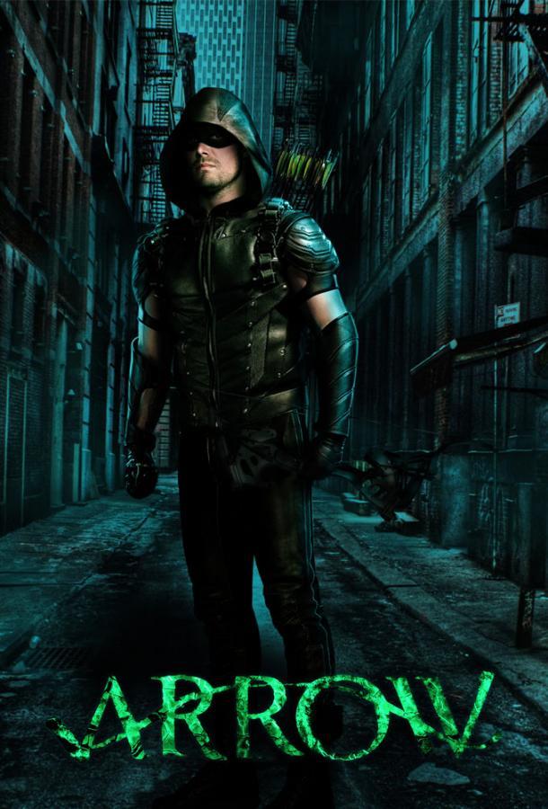 Стрела / Arrow 2012  8 сезон 10 серия