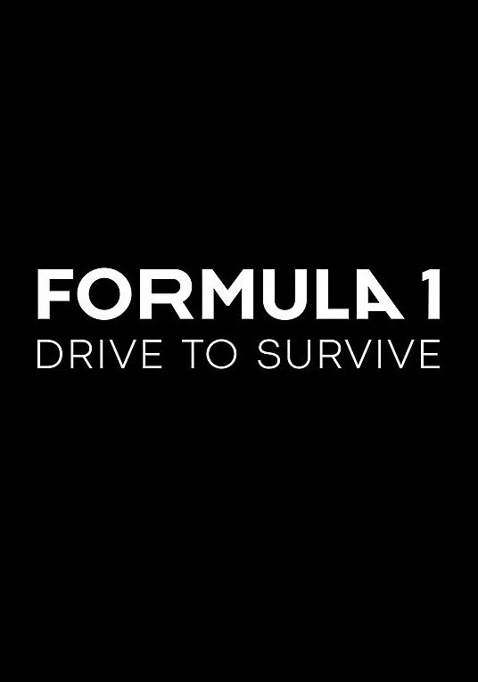 Формула 1: Гонять, чтобы выживать / Formula 1: Drive to Survive (2019)