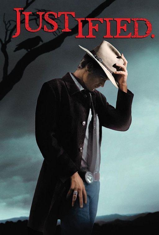 Правосудие (2010)