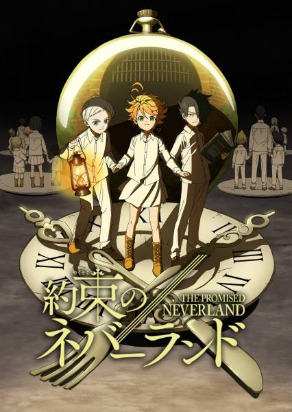 Обещанный Неверленд / Yakusoku no Neverland 2019