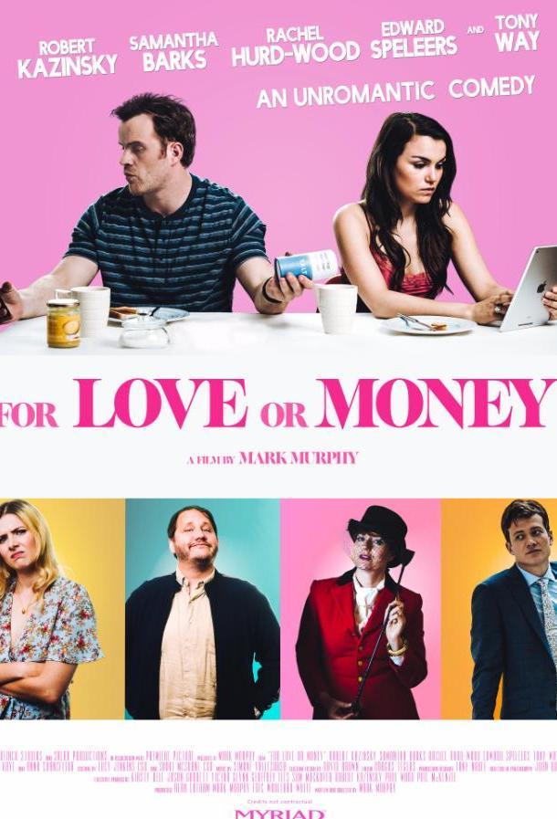 Любовь по расчету / Ради денег или любви  (2019).