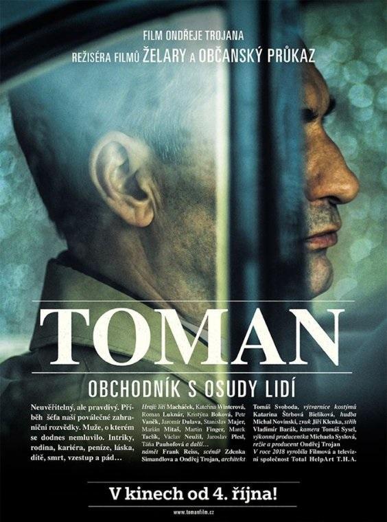 Томан  (2018).