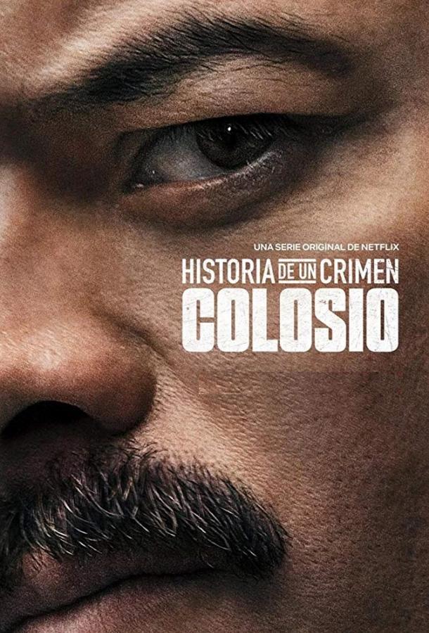 Криминальные записки: Колосио  (2019) 1 сезон 8 серия.