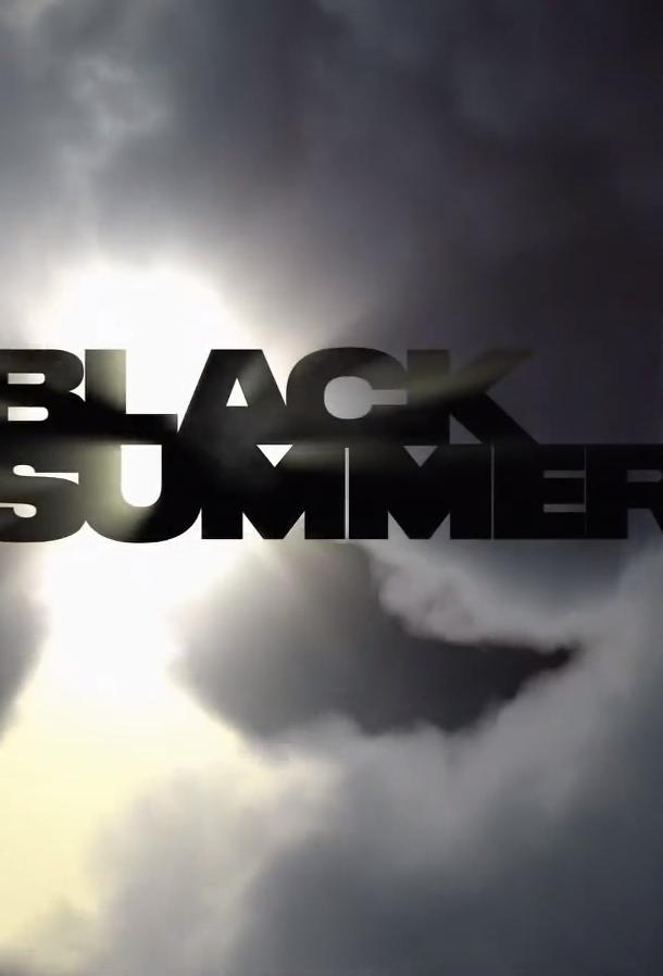 Чёрное лето