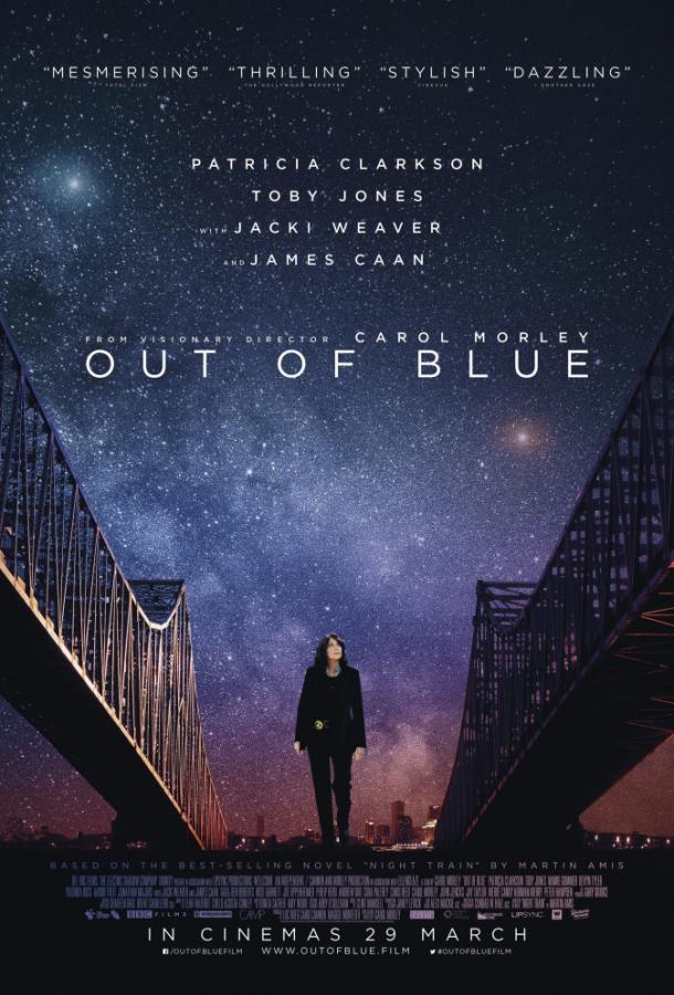 Из ниоткуда / Out of Blue 2018