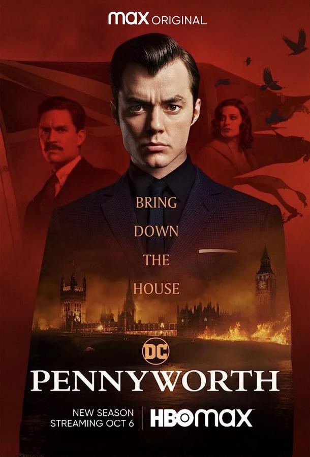 Пенниуорт / Pennyworth  2019