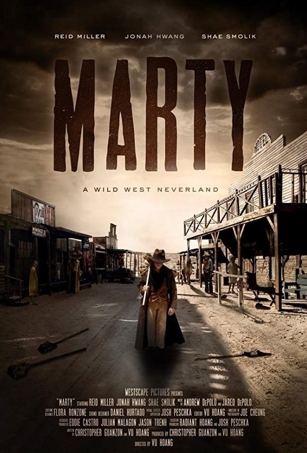 Волшебная страна Дикого Запада / Marty: A Wild West Neverland (2016)