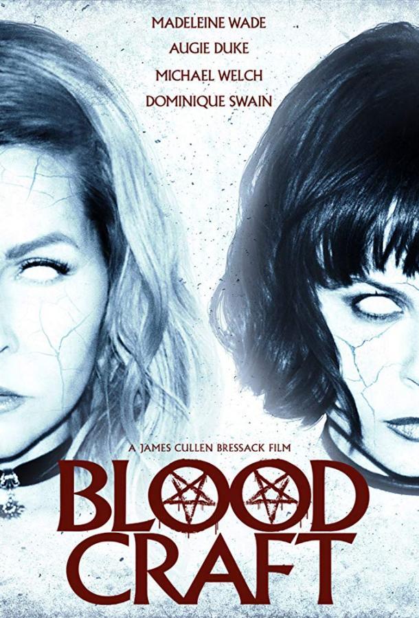 Проклятие крови / Кровавая магия  (2019).